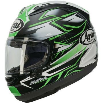 Arai RX-7V Motorcycle Motorbike Sports Race Helmet - Ghost Green - Small